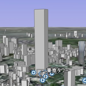 GoogleEarth003.jpg